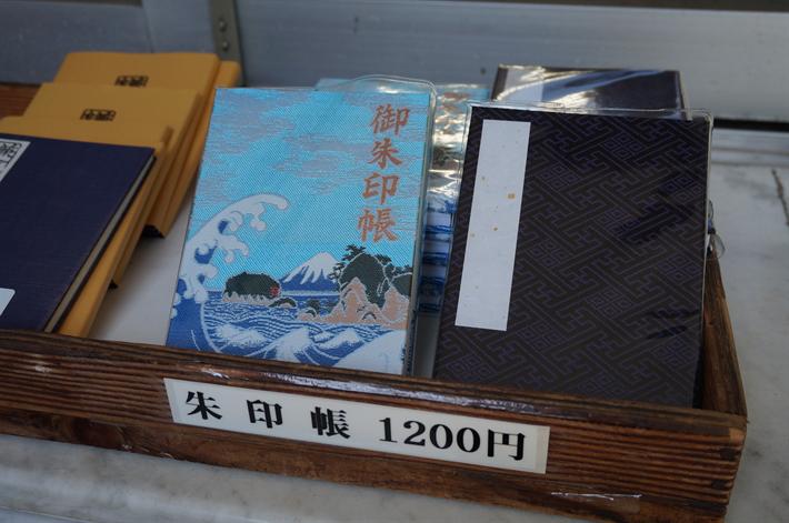 江ノ島の海を表現した御朱印帳に一目惚れ!江島神社(神奈川県藤沢市)