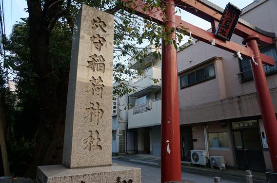 ①狐の道しるべ、穴守稲荷神社(東京都大田区羽田)