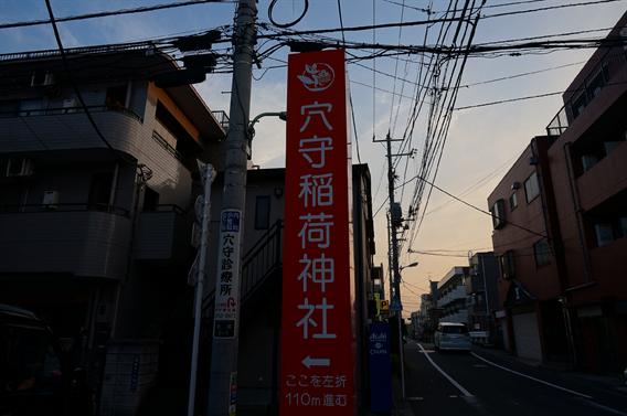 ④狐の道しるべ、穴守稲荷神社(東京都大田区羽田)