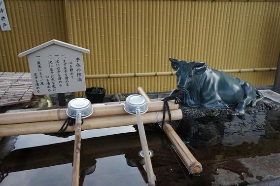 ④航空守りに!飛行機の御朱印がいただける羽田神社