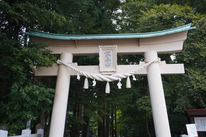 富士山の御朱印がいただける東口本宮冨士浅間神社(静岡県駿東郡小山町)