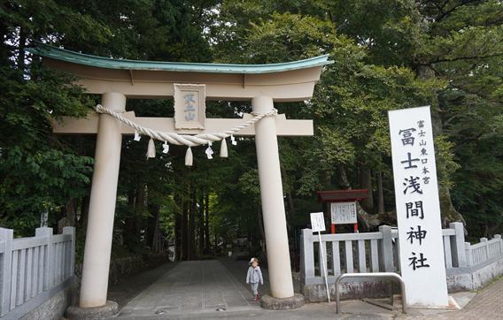 ②富士山の御朱印がいただける東口本宮冨士浅間神社(静岡県駿東郡小山町)