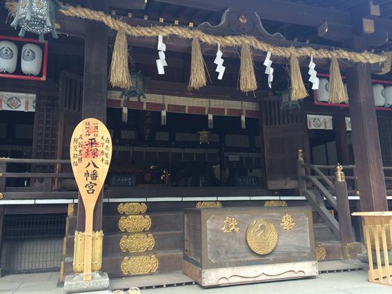 ⑥湘南アヒルの楽園?!平塚八幡宮(神奈川県平塚市)