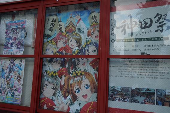 ⑤電気と萌えの街、秋葉原を見守る神田神社(東京都千代田区外神田)