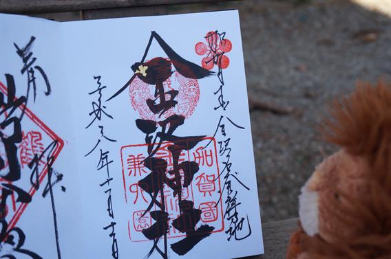 御朱印-神社の専門用語(神道用語)を噛み砕いて解説します