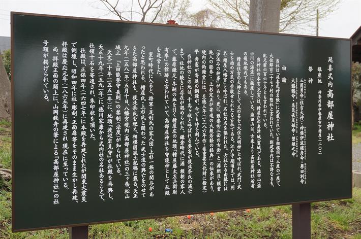 神社の専門用語(神道用語)を噛み砕いて解説します