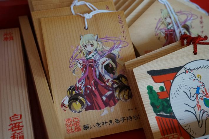 キツネさんの萌えキャラ絵馬?!白笹稲荷神社(神奈川県秦野市)