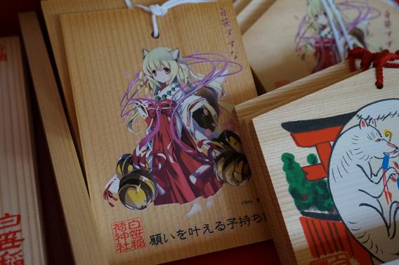⑨キツネさんの萌えキャラ絵馬?!白笹稲荷神社(神奈川県秦野市)
