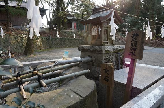 ⑫名水の地の守り神 曾屋神社(神奈川県秦野市)
