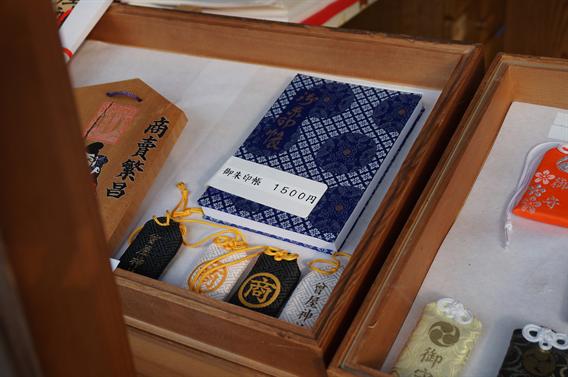 ⑬名水の地の守り神 曾屋神社(神奈川県秦野市)