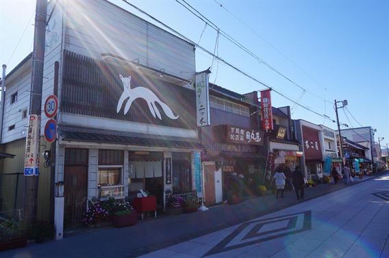 ①日本三大稲荷の一つ、笠間稲荷神社で頂ける2種類の御朱印(茨城県笠間市)