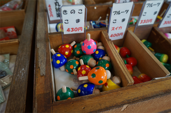 ③ケーブルカーで大山詣り、大山阿夫利神社(神奈川県伊勢原市)