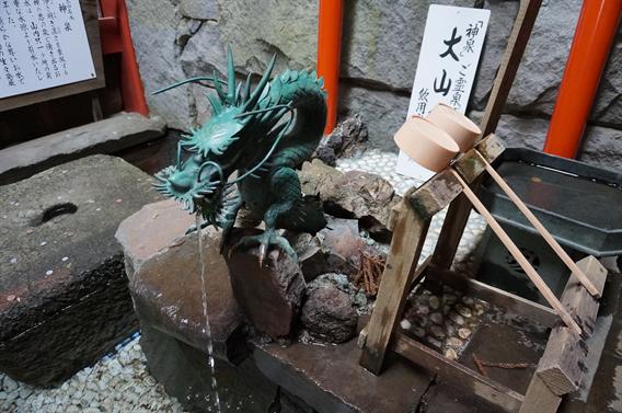 ⑪ケーブルカーで大山詣り、大山阿夫利神社(神奈川県伊勢原市)