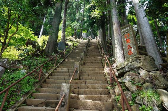 ⑰ケーブルカーで大山詣り、大山阿夫利神社(神奈川県伊勢原市)