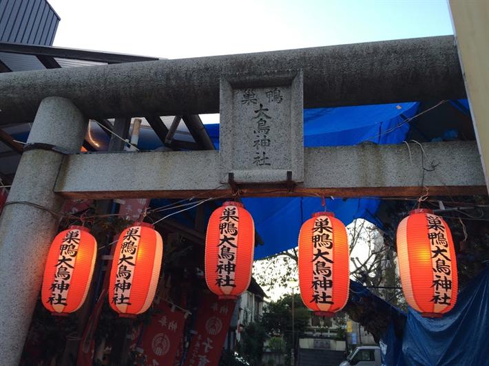 巣鴨の子育て稲荷と大鳥神社(東京都文京区千石)