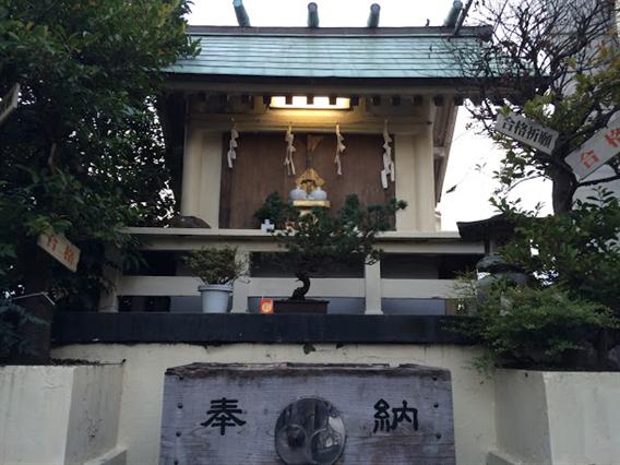 ⑤巣鴨の子育て稲荷と大鳥神社(東京都文京区千石)