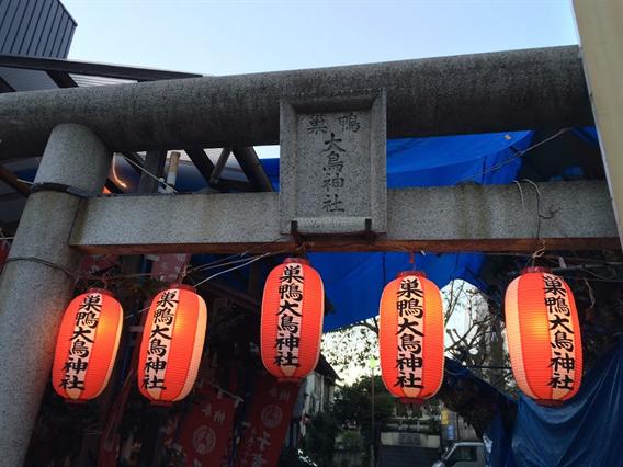 ⑥巣鴨の子育て稲荷と大鳥神社(東京都文京区千石)